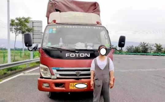 报废汽车.jpg